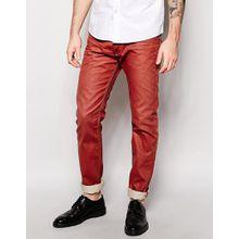 Diesel - Belther - Schmal geschnittene Jeans aus sich verändernder Farbe - Rot
