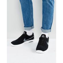 Nike SB - Bruin Max Vapor - Schwarze Sneaker, 882097-001 - Schwarz