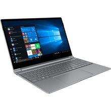 TrekStor Notebook »PRIMEBOOK P15 - 8/256 GB Win 10«