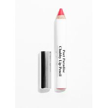 Chubby Lip Pencil - Red
