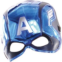 Maske Captain America Avengers Assemble Jungen Kinder