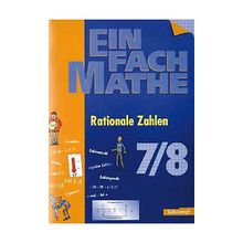 Buch - Rationale Zahlen