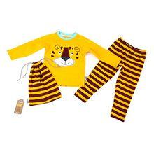 Sigikid Jungen Zweiteiliger Schlafanzug Pyjama, Mini, Gelb (Citrus 825), 128