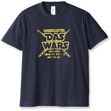 Coole-Fun-T-Shirts Jungen T-Shirt Kindergarten Das Wars, (Herstellergröße: 116), Blau (Navy-Gold)