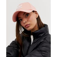 adidas Originals - Rosa Kappe mit Kleeblattlogo - Rosa