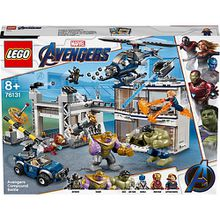 LEGO 76131 Super Heroes: