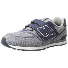 New Balance Unisex-Kinder Sneaker, Blau (Blue), 33.5 EU (1.5 UK)