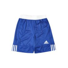 ADIDAS PERFORMANCE Shorts '3G Speed Reversible' blau / weiß