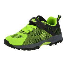 LICO Sneakers Low für Jungen gelb Junge