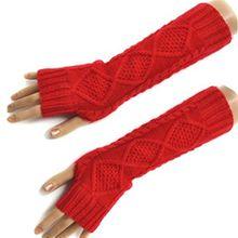HITOP Damen Accessory Trendige Quilted Thread gestrickte fingerlose Armstulpen Feinstrick lang Pulswärmer Handwärmer Stulpen (rot)
