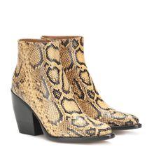 Exklusiv bei Mytheresa – Ankle Boots Rylee aus Leder