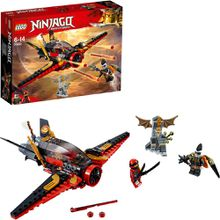 LEGO® NINJAGO 70650 - Flügel-Speeder