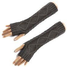 HITOP Damen Accessory Trendige Quilted Thread gestrickte fingerlose Armstulpen Feinstrick lang Pulswärmer Handwärmer Stulpen (Dunkelgrau)