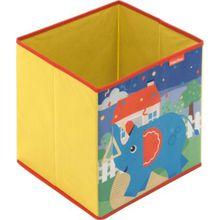 Fisher Price Aufbewahrungsbox Elefant, faltbar, 31 x 31 cm