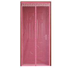 Souarts Rosa Fliegengitter Magnetvorhang für Türen Insektenschutz Türvorhang Moskitonetz mit Magnetverschluss 90*210cm(B*H)
