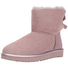 UGG Australia Mini Bailey Bow II Metallic Damen Stiefel Pink