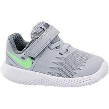 Sneaker Star Runner