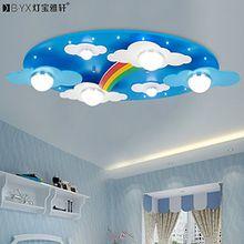 TYDXSD Warmes Wolken Rainbow Kinderzimmer Beleuchtung Licht LED-Deckenleuchte für Jungen und Mädchen Schlafzimmer Lampe Cartoon 730 * 400 * 120 mm , Blue