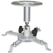 Auna Universal Beamer Deckenhalter Deckenhalter »PRB 4«