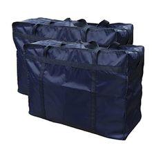 Evst Wäschesack / Aufbewahrungstaschen für Kleidung, Bettwäsche, Spielzeug / Umzugs-Taschen–Großer Wäschesack / Aufbewahrungstaschen mit Reißverschlüssen, 2 Stück dunkelblau