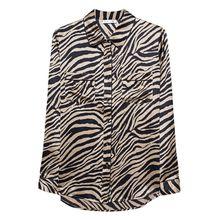 Silk Zebra Gold