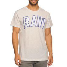 G-Star T-Shirt in grau für Herren