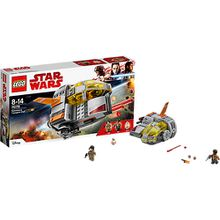 LEGO 75176 Star Wars: Resistance Transport Pod™