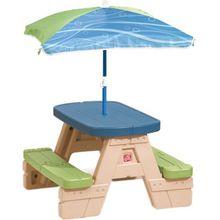Sit & Play Sitzgruppe mit Schirm