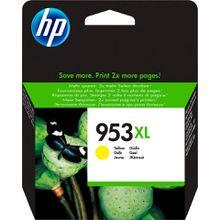 HP »953XL« Tintenpatrone