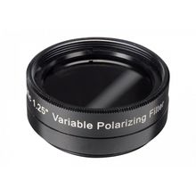 "EXPLORE SCIENTIFIC Polfilter »1.25"" Variabler Polfilter«"
