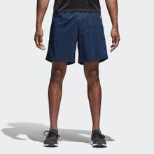 adidas Performance Shorts »Run«