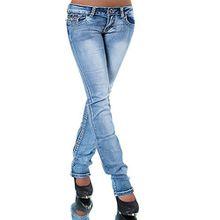 H922 Damen Bootcut Jeans Hose Damenjeans Hüftjeans Gerades Bein Dicke Naht Nähte, Farben:Lichtblau;Größen:44 (XXL)