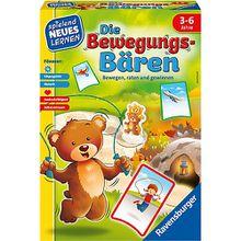 Die Bewegungs- Bären