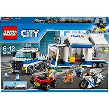 LEGO 60139 City: Mobile Einsatzzentrale