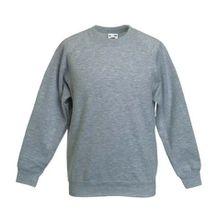 Kinder Sweatshirt - graumeliert - Gr. 128