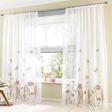 Souarts Kaffeebraun Blumen Transparent Gardine Vorhang Schlaufenschal Deko für Wohnzimmer Schlafzimmer Studierzimmer 150x225cm Nur Ein Schlaufenschal