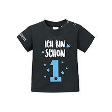 Jayess Geburtstag - Ich Bin Schon 1 - Baby Schwarz - T-Shirt by Baby Gr. 92/98