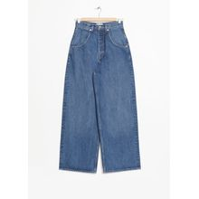 Wide High Waisted Jeans - Blue