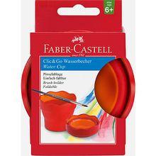 CLIC & GO Wasserfaltbecher rot/orange
