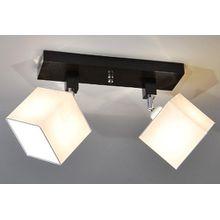 Designer Decken Leuchte Lampe Retro Spot Strahler Salon Bar Theke E27 Power LED Bern 14 (Sockelfarbe: Wenge)