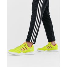 adidas Originals - A.R - Gelbe Sneaker - Gelb