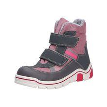Ricosta Schöner Winterschuh Stiefel rosa Mädchen