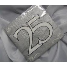 ## 20 Servietten 25, Silberhochzeit ##