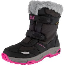 Winterstiefel SNOW PRINCESS TEXAPORE  schwarz/grau Mädchen Kleinkinder