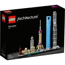 LEGO 21039 Architecture: Shanghai