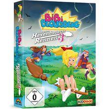 PC Bibi Blocksberg - Das große Hexenbesen-Rennen 3