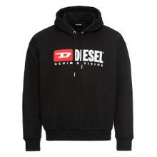 DIESEL Hoodie 'S-DIVISION SWEAT-SHIRT' rot / schwarz / weiß