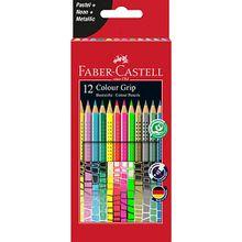 Colour Grip Sonderfarbset, 12 Farben