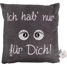 """Deko-Kissen """"Ich hab nur Augen Dich"""" ca. 40 x 40 cm gefüllt grau  Erwachsene"""