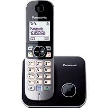 Panasonic »KX-TG6811GS« Schnurloses DECT-Telefon (Mobilteile: 1)
